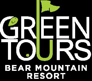 greentours-2016-white-text1